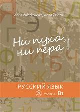Okładka, Ni pucha ni piera. Russkij jazyk, Anna Wilczkowska, Anna Żelezik