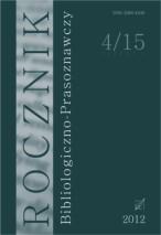 Okładka, Rocznik Bibliologiczno-Prasoznawczy, t. 4/15, z. 1, Jolanta Chwastyk-Kowalczyk, Tomasz Mielczarek
