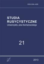 Okładka, Studia Rusycystyczne Uniwersytetu Jana Kochanowskiego, t. 21, red. Lidia Mazur-Mierzwa