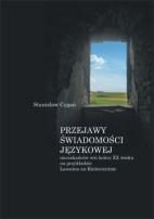 Okładka, Przejawy świadomości językowej mieszkańców wsi końca XX wieku na przykładzie Lasocina, Stanisław Cygan