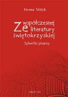Okładka, Ze współczesnej literatury świętokrzyskiej, Iwona Mityk