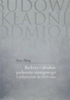 Okładka, Budowa i składnia podmiotu szeregowego w polszczyźnie do 1939 roku, Piotr Zbróg