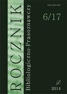 """Okładka, Rocznik Bibliologiczno-Prasoznawczy"""", t. 6/17, Jolanta Chwastyk-Kowalczyk, Tomasz Mielczarek red."""