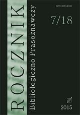 """Okładka, Rocznik Bibliologiczno-Prasoznawczy"""", t. 7/18, Jolanta Chwastyk-Kowalczyk, Tomasz Mielczarek red."""