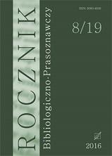 """Okładka, Rocznik Bibliologiczno-Prasoznawczy"""", t. 8/19, Olga Dąbrowska-Cendrowska, Tomasz Mielczarek red."""