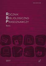 """Okładka, """"Rocznik Bibliologiczno-Prasoznawczy"""", t. 10/21, Jolanta Kępa-Mętrak, Tomasz Mielczarek red."""