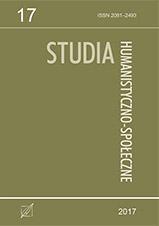 Okładka, Studia Humanistyczno-Społeczne t. 17, red. Wojciech Saletra, Radosław Kubicki