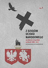 Okładka, Z dziejów ucisku narodowego w zaborze rosyjskim, Stanisław Wiech oprac.