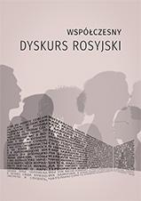 Okładka, Współczesny dyskurs rosyjski, Martyna Król-Kumor, Irina Rolak red.