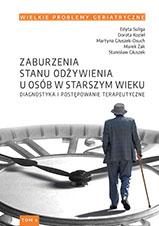 Okładka, Wielkie Problemy Geriatryczne, t. 2, Marek Żak, Stanisław Głuszek red.