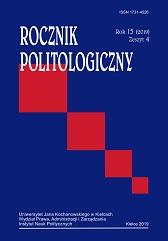 """Okładka, """"Rocznik Politologiczny"""", nr 15/2019, z. 4, red. Agnieszka Kasińska-Metryka, Radosław Kubicki"""