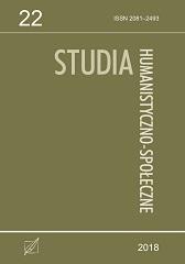 """Okładka, """"Studia Humanistyczno-Społeczne"""", t. 22, red. Radosław Kubicki"""