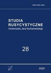 """Okładka, """"Studia Rusycystyczne Uniwersytetu Jana Kochanowskiego"""", t. 28, red. Martyna Król-Kumor"""